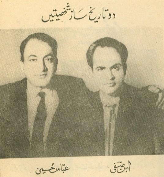 Series pdf ibne safi faridi