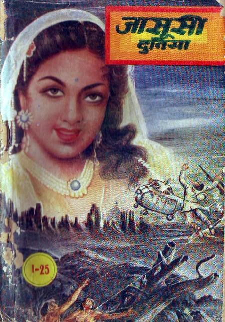 urdu myspace the obshchestvvennyj hindi urdu khani sxy story wife